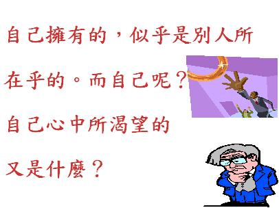 19-人生路.JPG