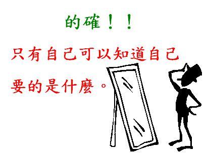 22-人生路.JPG