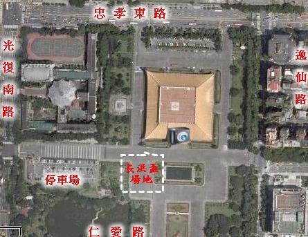 國父記念館-1.JPG