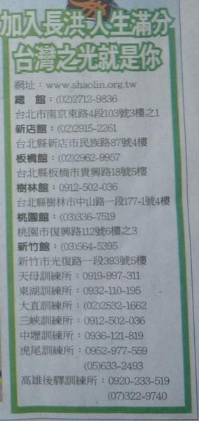 06-聯合報.jpg