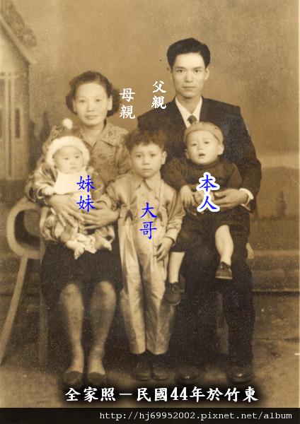 全家福照 (1).jpg