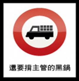 06-交通.jpg