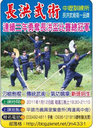 02-聯合報12月23日C4.jpg