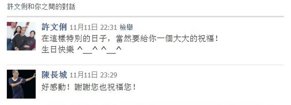 文俐-2.jpg