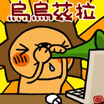 02-卡通.jpg