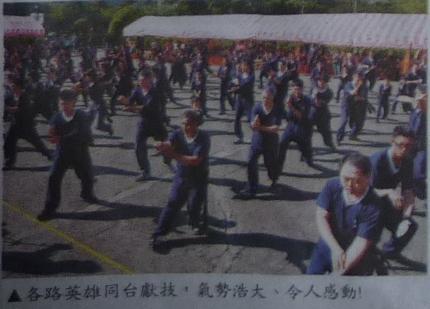 08-聯合報.jpg