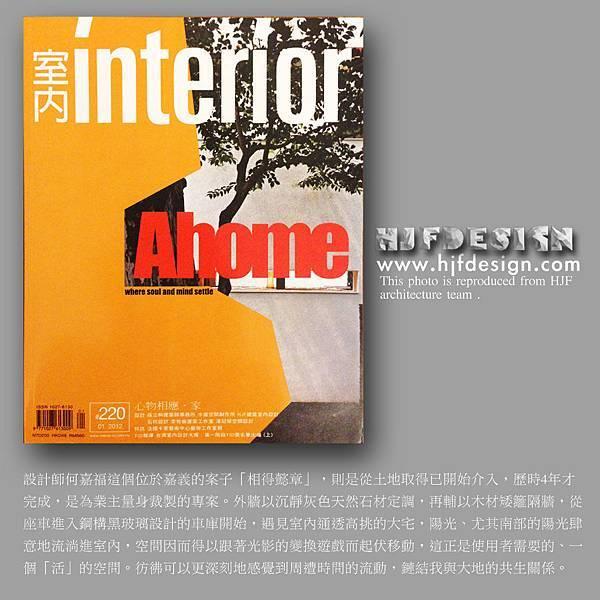 雜誌220期封面fb.jpg