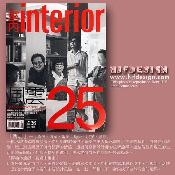 雜誌236期.jpg