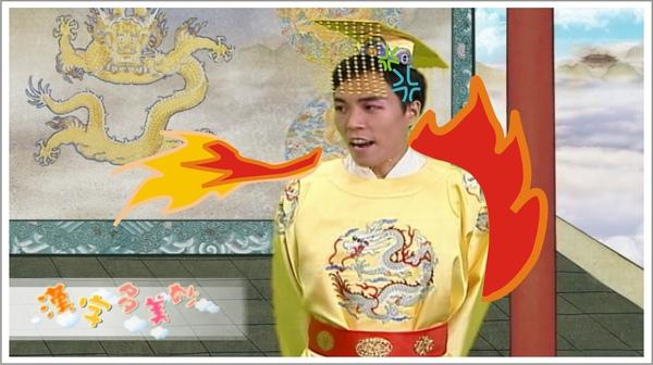 21雞下_天帝大怒.jpg