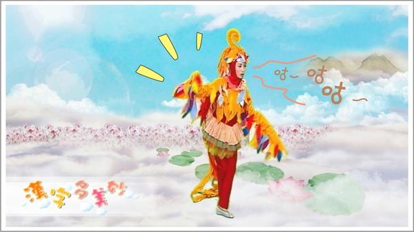 17雞下_鳳凰.jpg