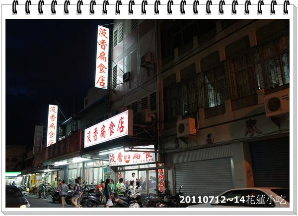 DSC07465.JPG