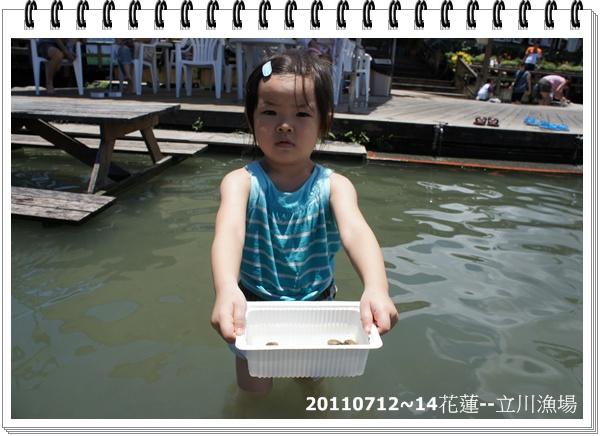 DSC07102.JPG