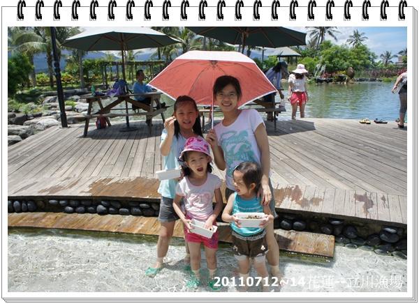 DSC07168.JPG