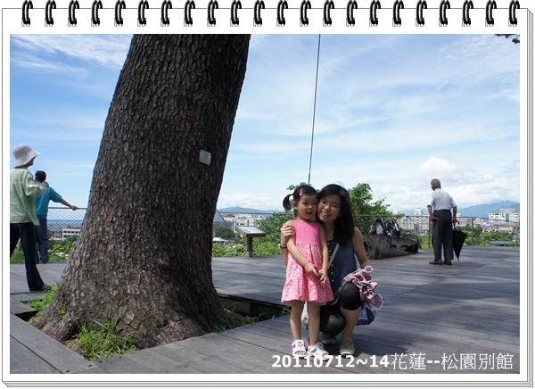 DSC07623.JPG