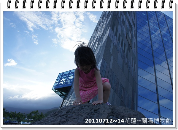 DSC07835.JPG