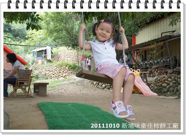 DSC09229.JPG