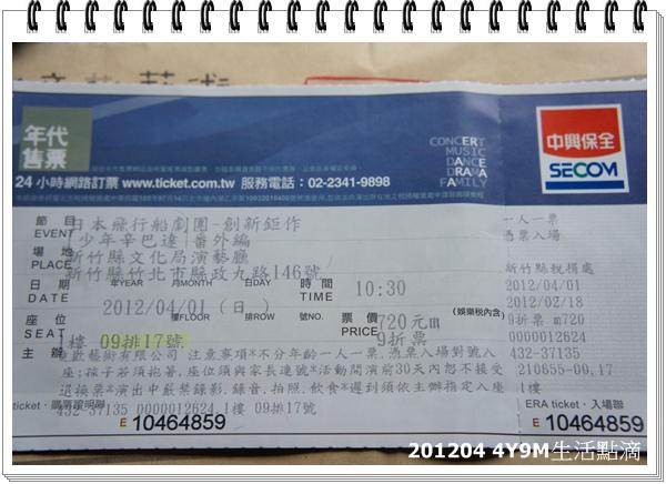 DSC01480