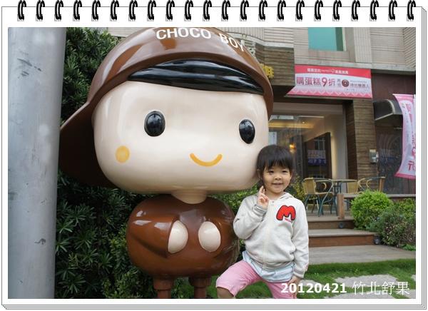 DSC01957