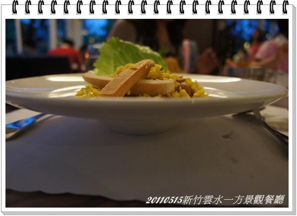 DSC04462.JPG