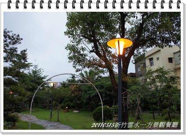 DSC04351.JPG