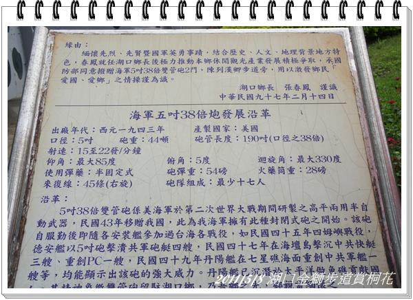 DSC04098.JPG
