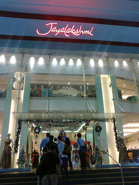 2011 12 16 Jayalakshmi 02.jpg