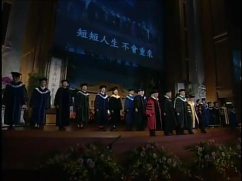 慈大100學年畢典-叮嚀 - YouTube.flv_000189122.jpg