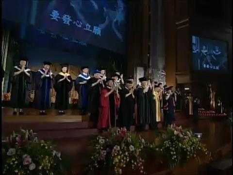 慈大100學年畢典-叮嚀 - YouTube.flv_000227461.jpg