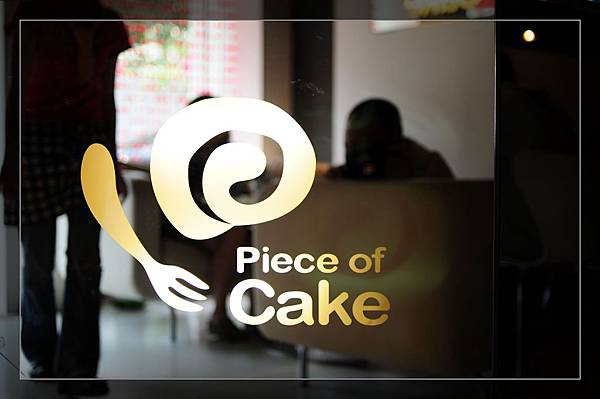 pieceofcake004.jpg