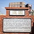 方圓美術館-100.jpg