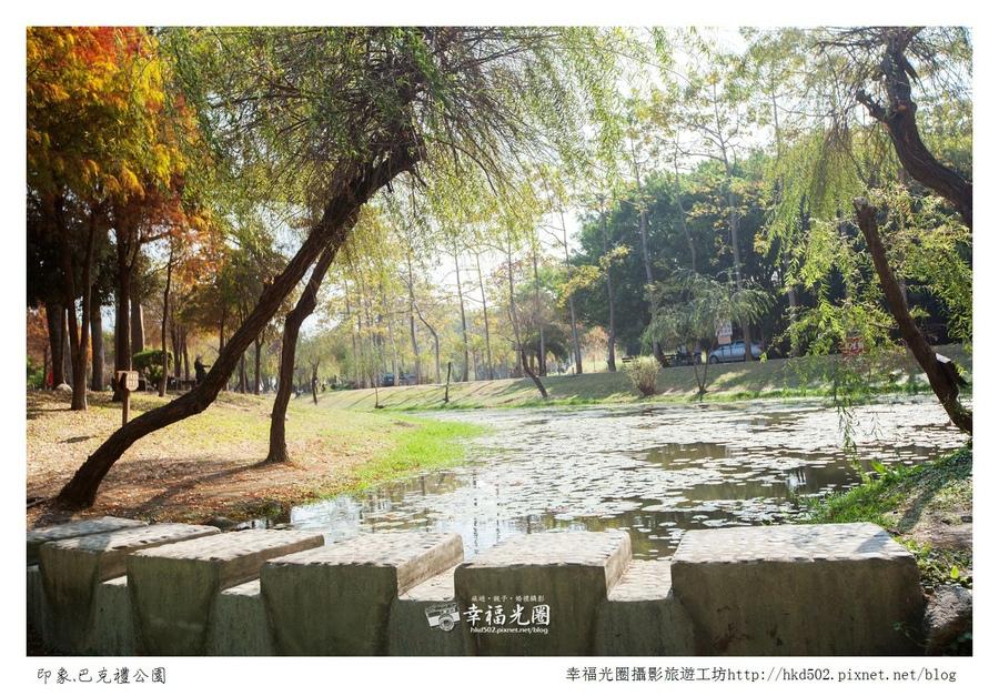 巴克禮公園-104.jpg