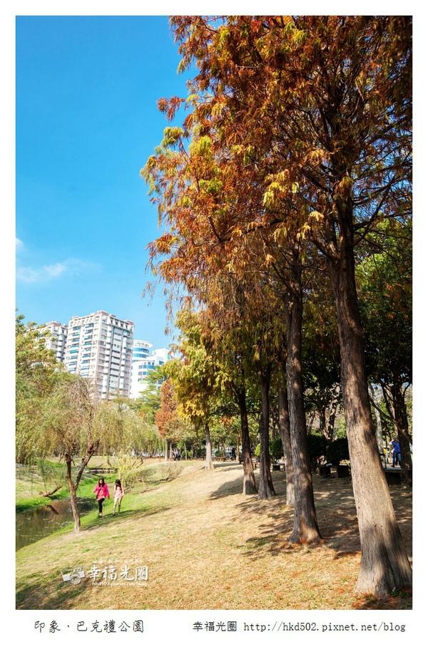 巴克禮公園-123.jpg