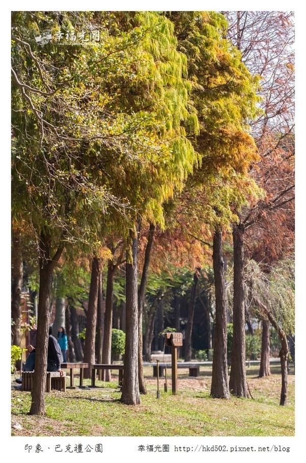 巴克禮公園-202.jpg
