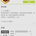 2013-11-23_11-18-30_compressed.jpg
