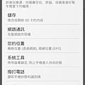 2013-11-23_11-18-56_compressed.jpg
