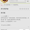 2013-11-23_11-19-05_compressed.jpg