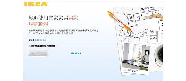 2013-12-05_170831_compressed.jpg
