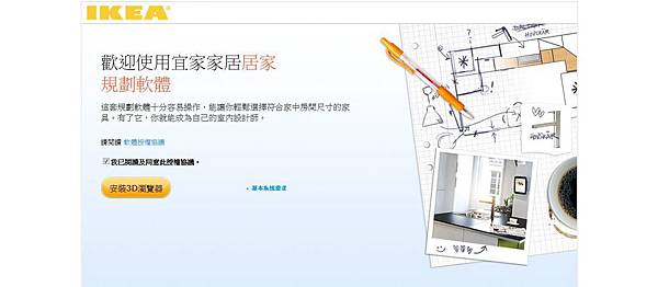 2013-12-05_170845_compressed.jpg