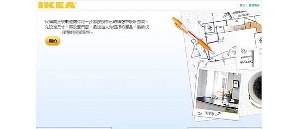 2013-12-05_171022_compressed.jpg