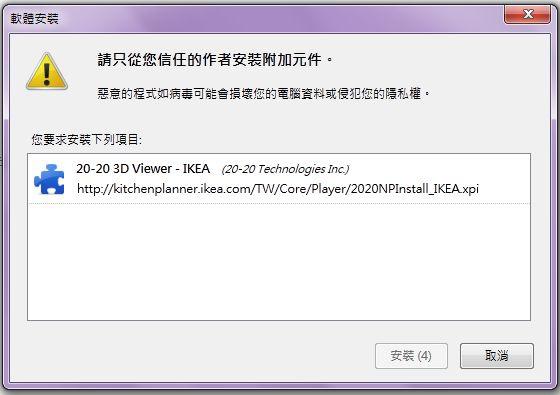 2013-12-05_170920_compressed.jpg