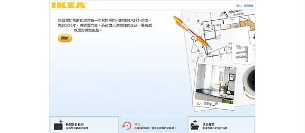 2013-12-05_171040_compressed.jpg