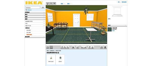 2013-12-05_172453_compressed.jpg
