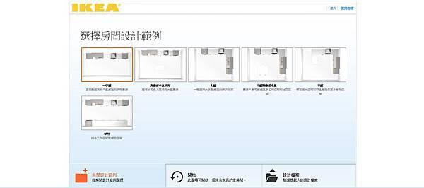 2013-12-05_172938_compressed.jpg