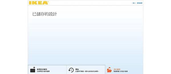 2013-12-05_172954_compressed.jpg