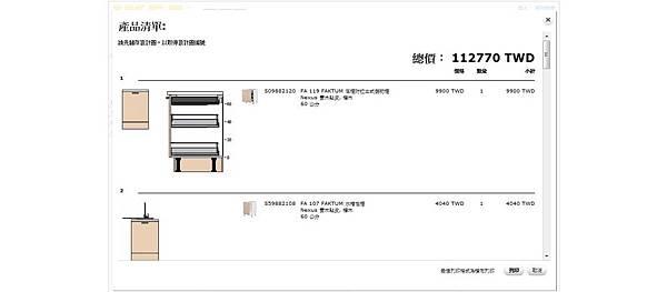 2013-12-05_173140_compressed.jpg