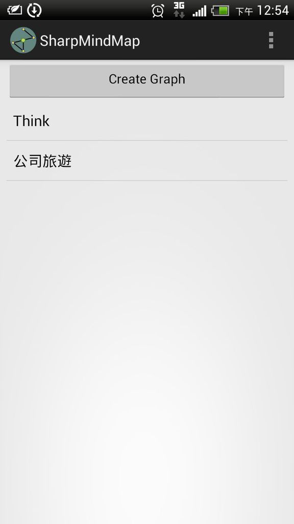 2013-12-12_12-54-16_compressed.jpg