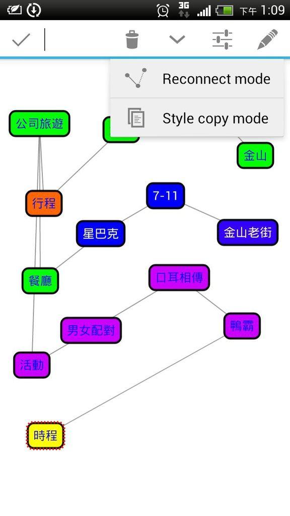 2013-12-12_13-09-55_compressed.jpg