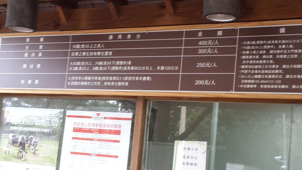 20140228_143150_Kevin.jpg