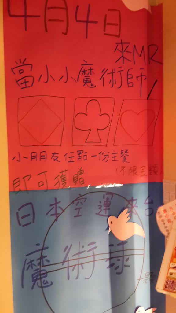 20140329_190141_Kevin.jpg