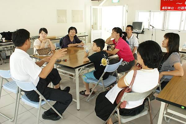 2011接待家庭課程